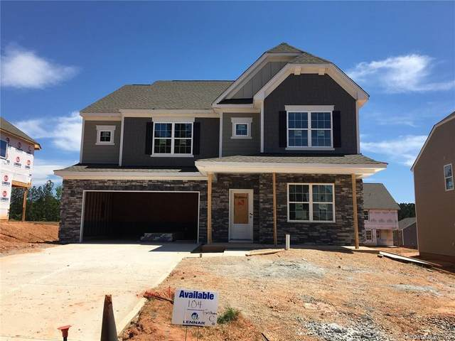 112 Outrigger Lane #104, Troutman, NC 28166 (#3624169) :: MartinGroup Properties