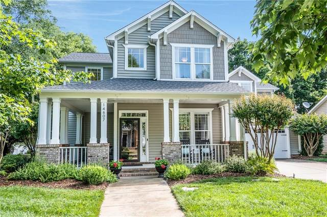 14607 Hillmoor Lane, Huntersville, NC 28078 (#3624434) :: Stephen Cooley Real Estate Group