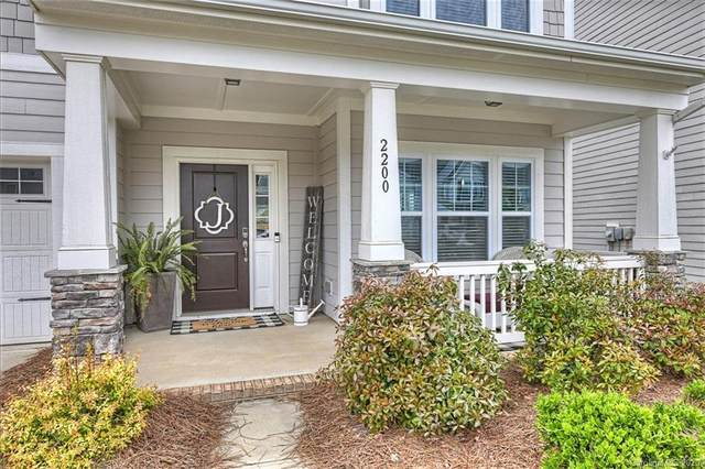 2200 Atwell Glen Lane, Pineville, NC 28134 (#3626265) :: Robert Greene Real Estate, Inc.