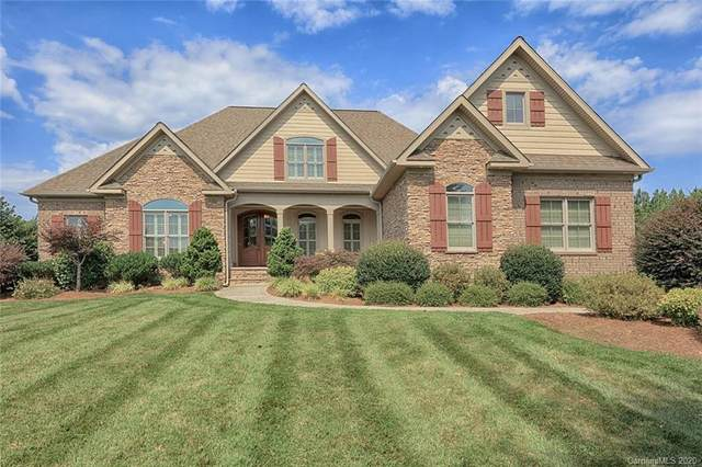230 Hicks Creek Road, Troutman, NC 28166 (#3628761) :: LePage Johnson Realty Group, LLC