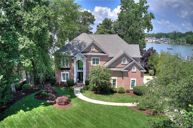 115 Jade Spring Court, Mooresville, NC 28117 (#3634144) :: LePage Johnson Realty Group, LLC