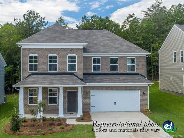 1881 Loggerhead Drive #7, Lancaster, SC 29720 (#3635497) :: The Premier Team at RE/MAX Executive Realty