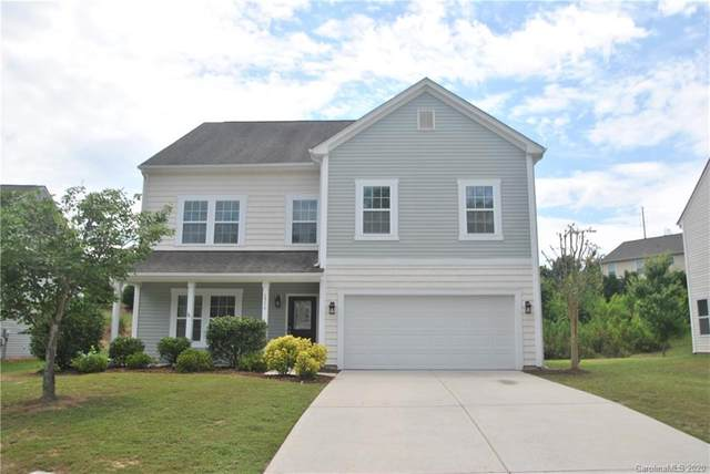 1516 Black Swan Court, Clover, SC 29710 (#3635892) :: Robert Greene Real Estate, Inc.