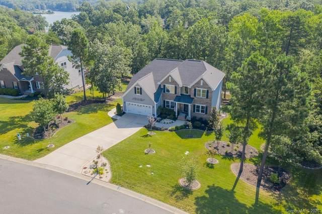 2057 Lantana Lane, Clover, SC 29710 (#3636476) :: Stephen Cooley Real Estate Group