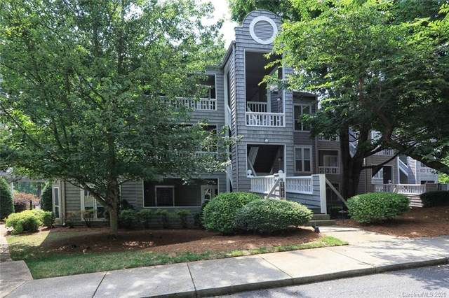 219 Northwest Drive, Davidson, NC 28036 (#3637016) :: Odell Realty