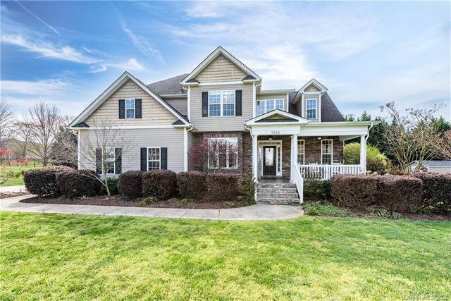 1344 Armstrong Road, Belmont, NC 28012 (#3637522) :: Robert Greene Real Estate, Inc.