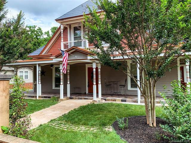 732 Front Street, Statesville, NC 28677 (#3637583) :: Stephen Cooley Real Estate Group