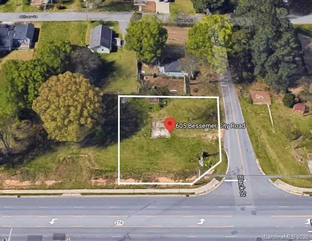 605 Bessemer City Road, Gastonia, NC 28052 (#3638436) :: Austin Barnett Realty, LLC