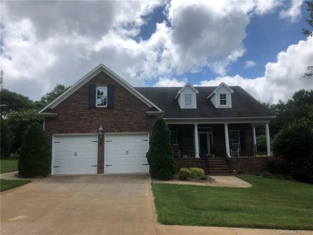 1338 Moonshadow Lane, Shelby, NC 28150 (#3638827) :: LePage Johnson Realty Group, LLC