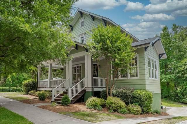 2000 Lexington Street, Belmont, NC 28012 (#3638897) :: SearchCharlotte.com