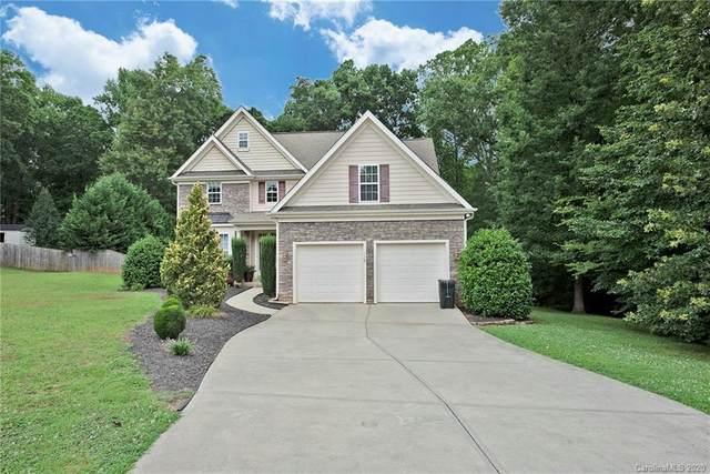 119 Trollingwood Lane, Mooresville, NC 28117 (#3639560) :: Cloninger Properties