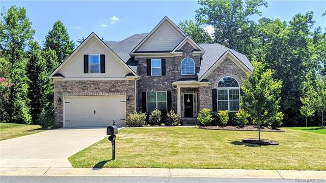 152 Kentmere Lane, Clover, SC 29710 (#3639887) :: Puma & Associates Realty Inc.