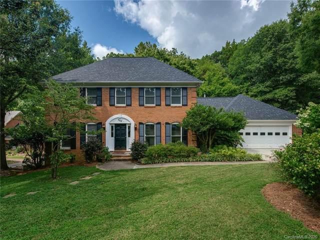 944 Trentle Court, Charlotte, NC 28211 (#3640477) :: LePage Johnson Realty Group, LLC