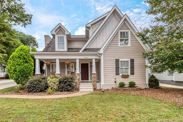 2429 Marshall Place, Charlotte, NC 28203 (#3640552) :: LePage Johnson Realty Group, LLC