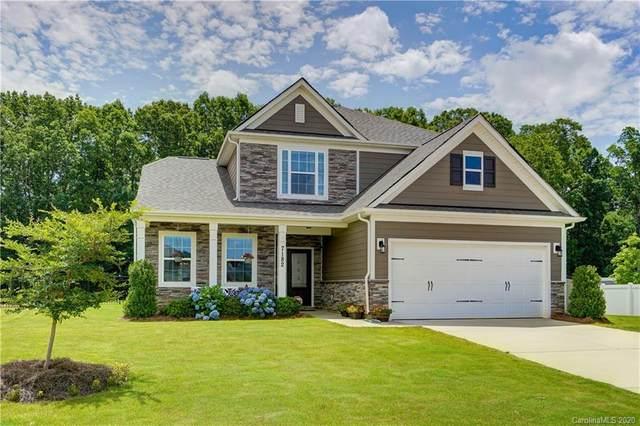 7182 Adirondack Drive, Denver, NC 28037 (#3641730) :: Stephen Cooley Real Estate Group