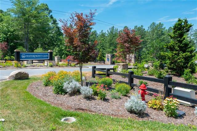 0 Windward Lane #30, Granite Falls, NC 28630 (#3644354) :: Stephen Cooley Real Estate Group