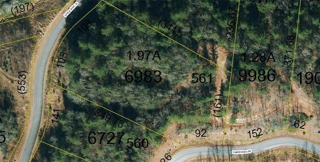 Lot# 561 Misty Rock Lane #561, Lenoir, NC 28645 (#3645593) :: High Performance Real Estate Advisors