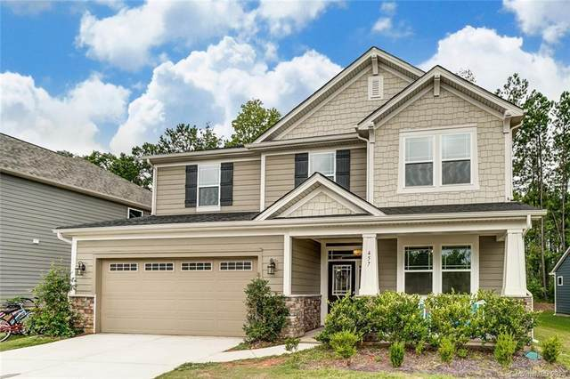 457 Sandbar Point, Clover, SC 29710 (#3646188) :: Carver Pressley, REALTORS®
