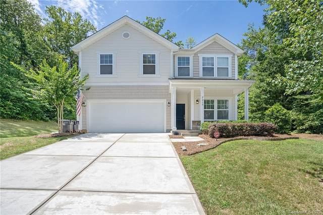 2219 Lake Vista Drive, Mount Holly, NC 28120 (#3647031) :: Stephen Cooley Real Estate Group