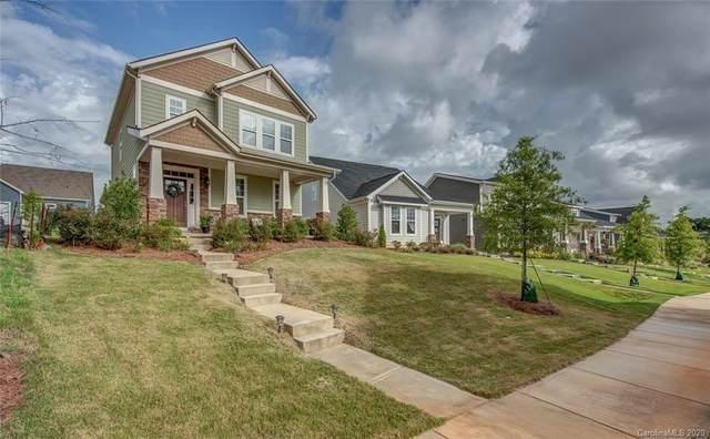 104 Keats Alley, Cramerton, NC 28032 (#3647975) :: Homes Charlotte