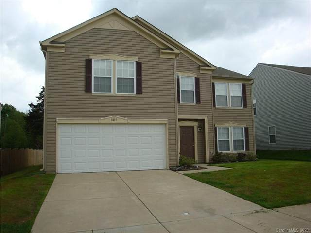 5655 Hammermill Drive, Harrisburg, NC 28075 (#3648939) :: Stephen Cooley Real Estate Group