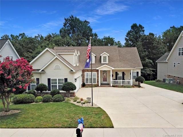 1622 Shetland Lane, Rock Hill, SC 29730 (#3649286) :: Stephen Cooley Real Estate Group