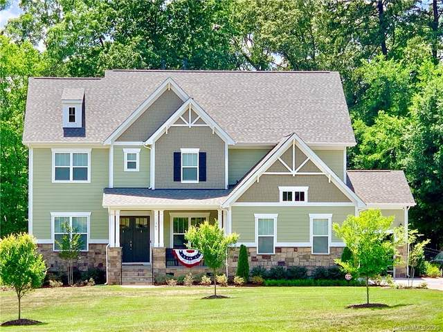 161 S Shore Drive, Belmont, NC 28012 (#3649852) :: Stephen Cooley Real Estate Group