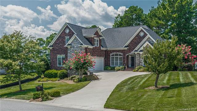 1366 Verdict Ridge Drive, Denver, NC 28037 (MLS #3650854) :: RE/MAX Journey