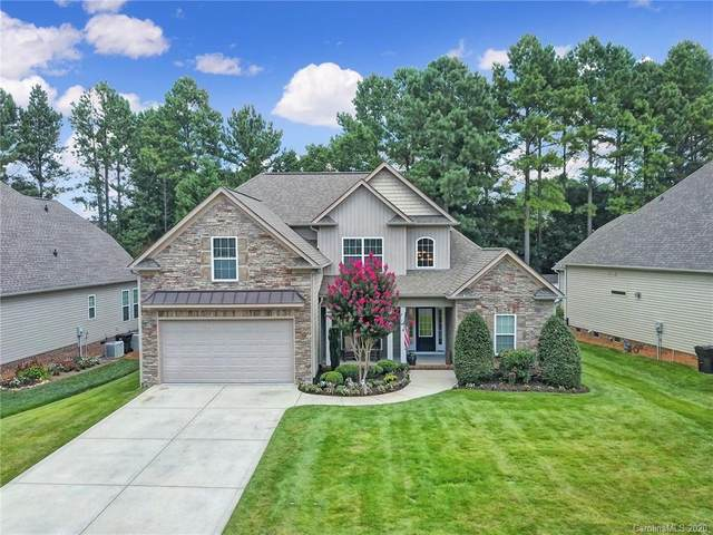 1630 Essex Hall Drive, Rock Hill, SC 29730 (#3651545) :: Stephen Cooley Real Estate Group