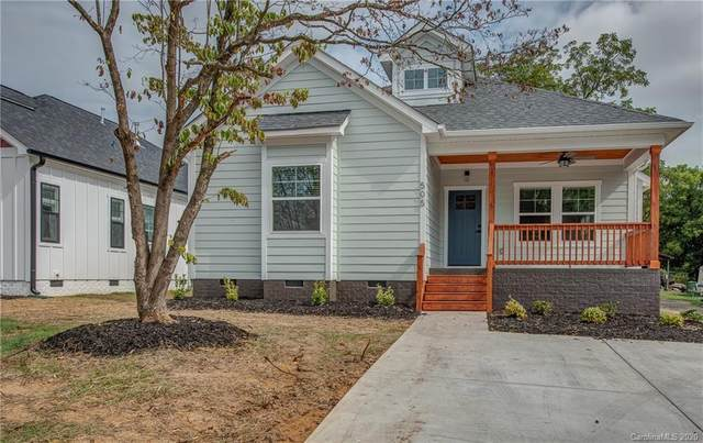 505 Elm Street, Mount Holly, NC 28120 (#3651719) :: Miller Realty Group