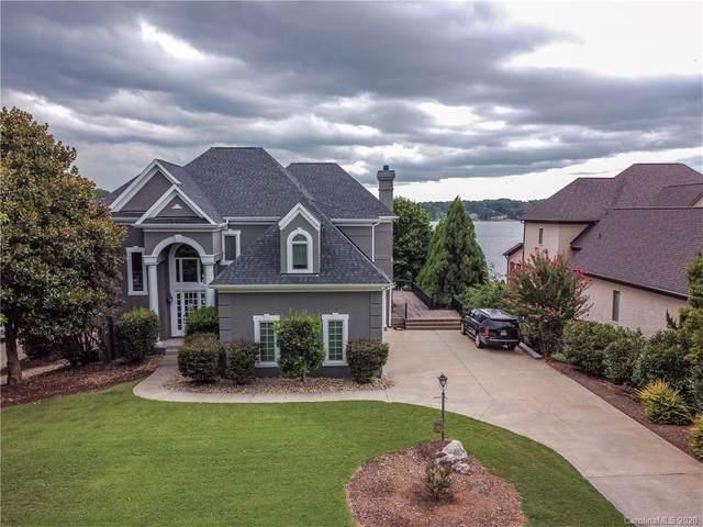 4664 Sierra View Drive, Denver, NC 28037 (#3652596) :: Carlyle Properties