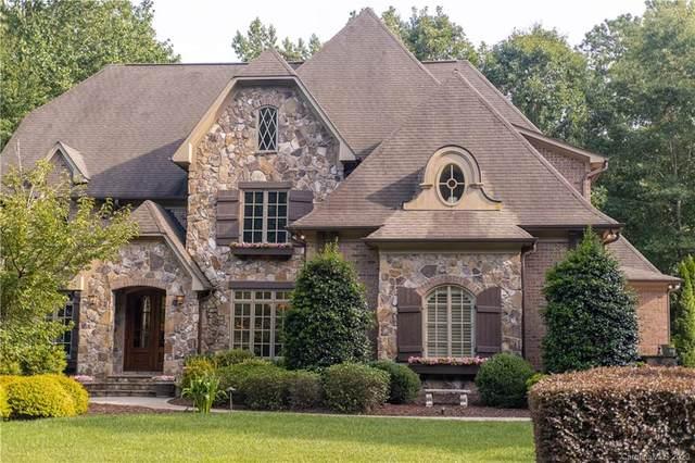 2321 Garden View Lane, Weddington, NC 28104 (#3653932) :: High Performance Real Estate Advisors