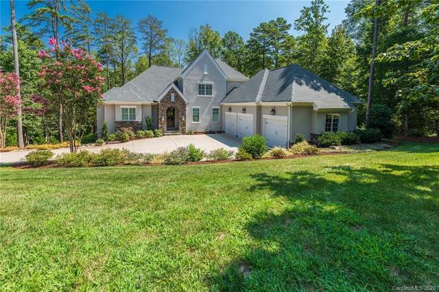 156 Polpis Road, Mooresville, NC 28117 (#3654388) :: Stephen Cooley Real Estate Group