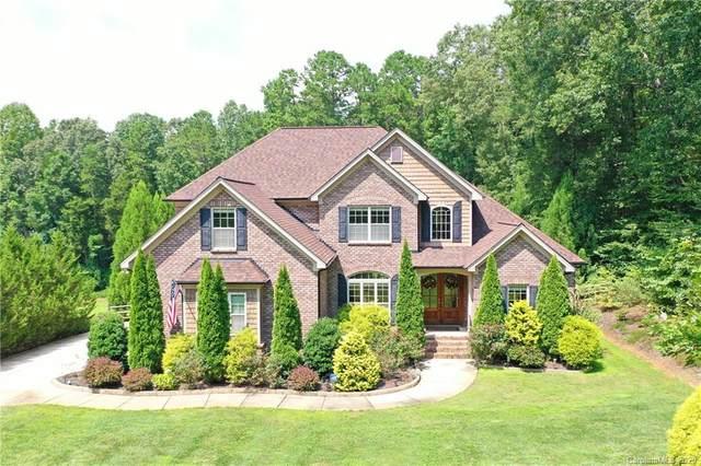 540 Arrow Point Lane, Davidson, NC 28036 (#3654392) :: Rinehart Realty