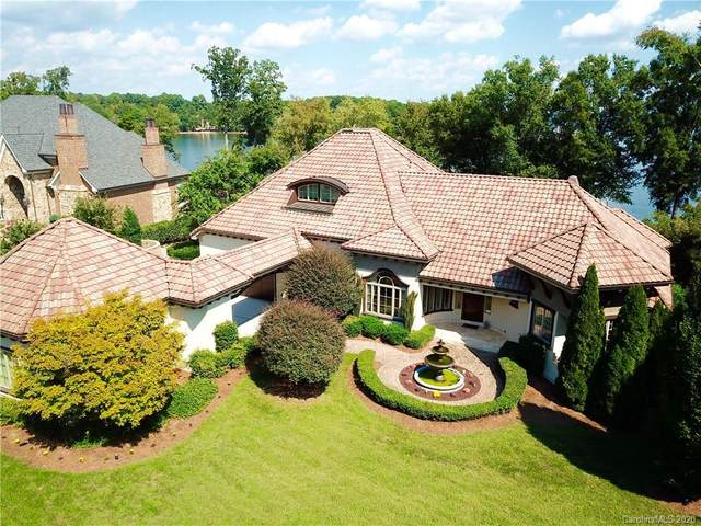 215 Milford Circle, Mooresville, NC 28117 (#3657203) :: Carlyle Properties