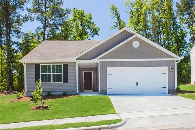 1250 Standing Oak Drive, Granite Quarry, NC 28146 (#3657670) :: Keller Williams South Park