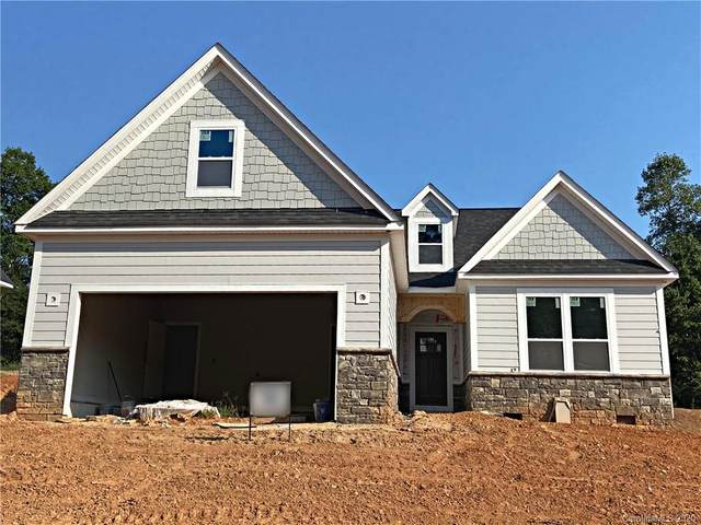 3916 13th Street NE, Hickory, NC 28601 (#3658122) :: Stephen Cooley Real Estate Group