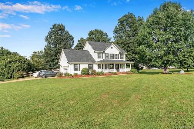 128 Strawberry Lane, Salisbury, NC 28147 (#3658221) :: Stephen Cooley Real Estate Group