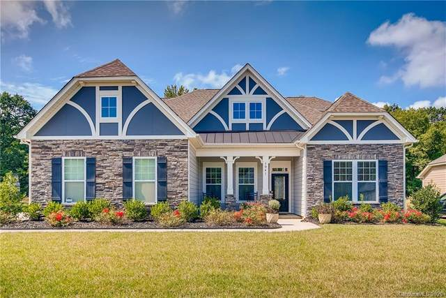 1041 Torrens Drive, Wesley Chapel, NC 28110 (#3658682) :: Stephen Cooley Real Estate Group