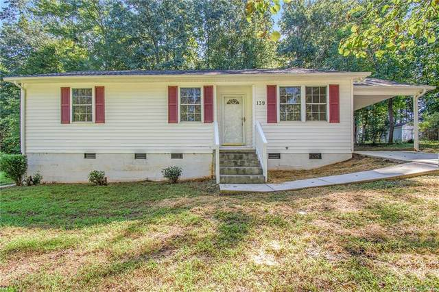 139 Woodview Drive, Statesville, NC 28625 (#3659611) :: Stephen Cooley Real Estate Group