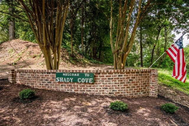 122 Shady Cove Road, Troutman, NC 28166 (#3660783) :: The Ordan Reider Group at Allen Tate