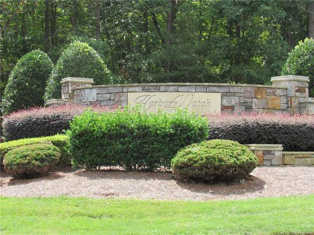 127 Harborgate Drive, Statesville, NC 28677 (#3661120) :: Mossy Oak Properties Land and Luxury