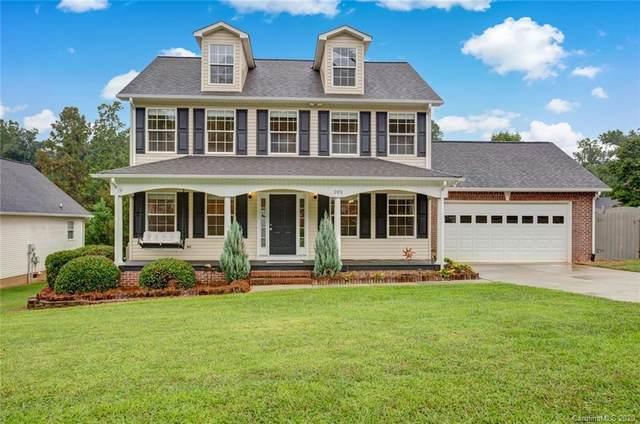 202 Brookstone Way, Salisbury, NC 28146 (#3661263) :: Carlyle Properties