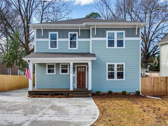 1023 Pryor Street A, Charlotte, NC 28208 (#3661343) :: Johnson Property Group - Keller Williams
