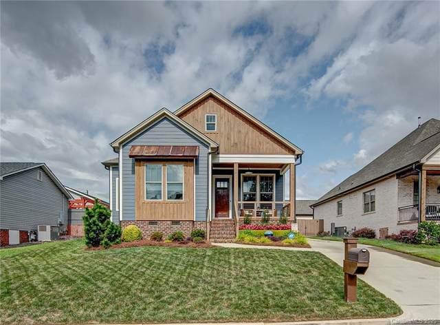 112 Bryant Street, Belmont, NC 28012 (#3662670) :: SearchCharlotte.com