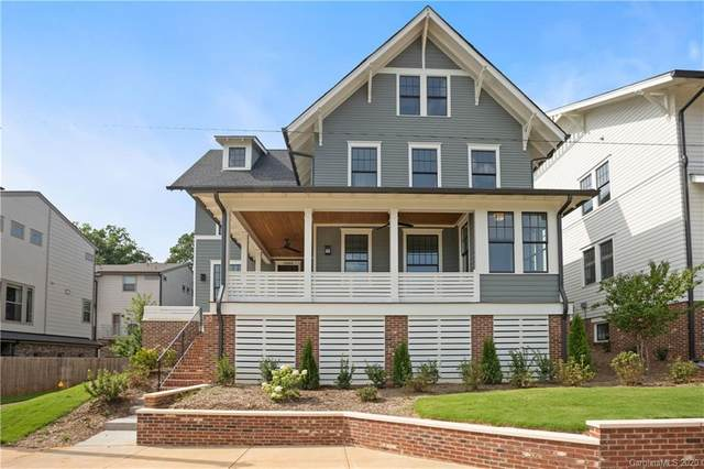 2504 Marshall Place, Charlotte, NC 28203 (#3664072) :: Stephen Cooley Real Estate Group