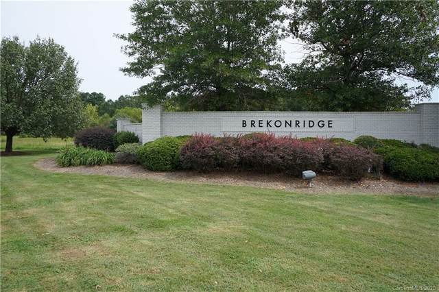 4554 Tradd Circle #106, Monroe, NC 28110 (#3664345) :: Scarlett Property Group