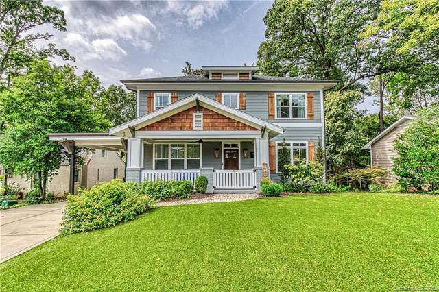 1536 Ideal Way, Charlotte, NC 28203 (#3664654) :: Homes with Keeley | RE/MAX Executive