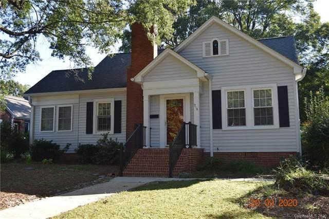 218 Queen Anne Road, Salisbury, NC 28144 (#3664679) :: MartinGroup Properties