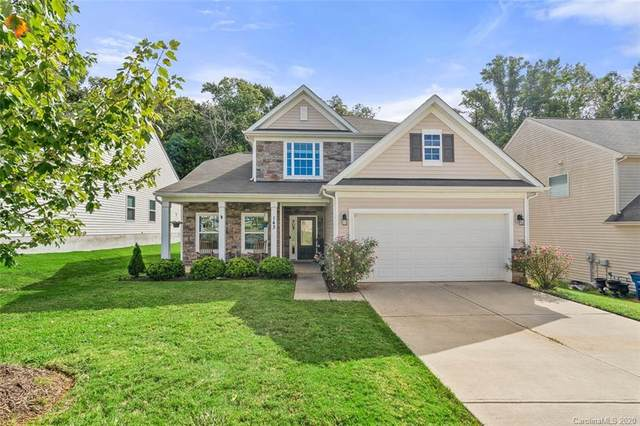 143 Planters Drive, Statesville, NC 28677 (#3664790) :: Premier Realty NC